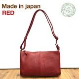 UN SIGNET Leather Shoulder Bag