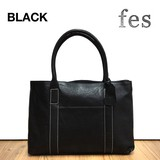 fes Leather Bag