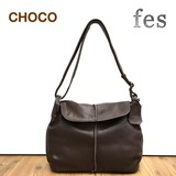 fes Leather Shoulder Bag