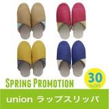 【SALE】30%OFF☆ union ラップ スリッパ