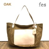 Linen fes Canvas Leather Bag