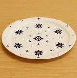 Crest Plate Platter