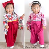 Yukata Jinbei Long-Sleeved Kimono Event Long Sleeve Rompers Girl Kids Baby Admission