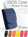HIGH FIVE   高級サフィアーノレザー調 アイコスケース シンプルイズベスト! 全8色