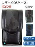 高級質感 迷彩×深みのあるマットレザー クールな大人のデザイン カモ柄 アイコスケース IQOS