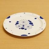 Plate Platter