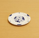アリウム リムプレート (小皿) SS