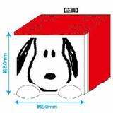 【スヌーピー】卓上ダストボックス(レッド)[292841]