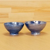 Azur Ball Rice Bowl