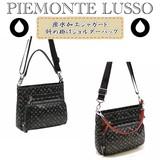 【PIEMONTE LUSSO】売れ筋定番商品 ジャガード ブランドロゴを織り込んだ撥水ななめ掛けショルダーバッグ