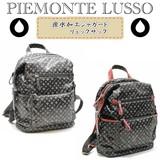 【PIEMONTE LUSSO】売れ筋定番商品 ジャガード ブランドロゴを織り込んだ撥水リュックサック