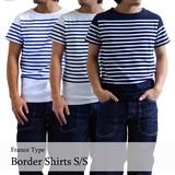 フランスタイプ ボーダーシャツ S/S