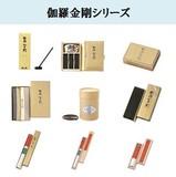 ◇◆沈香の中で最も貴ばれる伽羅の香りのお香◆◇伽羅金剛※日本製