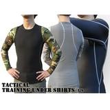 タクティカル トレーニング アンダーシャツ L/S 3色