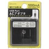 【家庭用充電器】マルチコネクタシリーズAC充電器USBタイプ