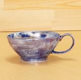 アズール/紺碧 スープカップ