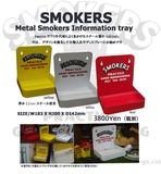 SMOKERSアシュトレイ