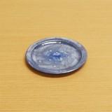 アズール/紺碧 リムプレート (小皿) SS