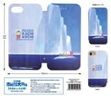 【予約商品】カスタムカバー iPhone 7 フリップ 映画ドラえもん のび太の南極カチコチ大冒険
