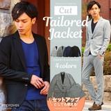 【IMP】リラックス ストレッチ テーラード ジャケット
