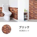 【賃貸OK!家具や壁を簡単アレンジ キ】アール デコアップ リメイクシート