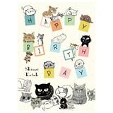 【2017新作】 Chaton happy birthday バナナペーパーポストカード