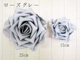 Hanging Flower Rose Gray