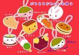 「ぬいぐるみ」ぷちまるかわいい和菓子