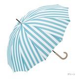 ≪2017春夏≫【雨傘】長傘  ユースフル/ストライプ