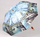 【3月21日から31日まで10%分引きセール!】【折りたたみ傘】エッフェル塔