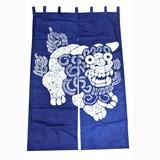 <和雑貨・和土産>綿素材 藍染風のれん 獅子/シーサー 紺/ネイビー (商品コード:303-244)