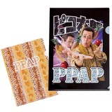 【PPAP】ピコ太郎クリアファイルセット<全国送料無料>