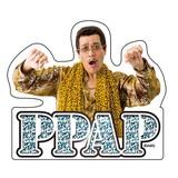 【PPAP】ピコ太郎ステッカーセット B<全国送料無料>