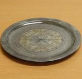 パティーナ/緑青 リムプレート (大皿) LL