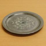 Patina Plate Platter