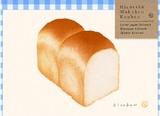 Pack Letter Plain Bread
