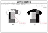 【2017春夏新作】天竺 半袖 パネル切替Tシャツ(四角 無地 ワッフル)