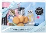 【Gift】くまのコーヒー プチギフトセット