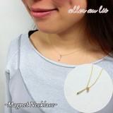 【aller au lit】-Magnet Necklace-ドロップスティック