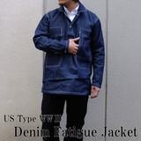 USタイプ WWII デニムファティーグジャケット