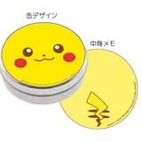 【ポケットモンスター】缶入りメモ(ピカチュウ)[526848]