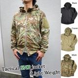 タクティカル SNP ジャケット ライトウェイト 3色