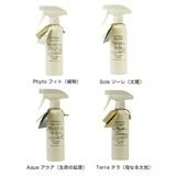Nosta エアーフレッシュスプレー(ルームスプレー) Air Fresh Spray ノスタ