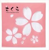 さくらハンカチタオル / 春 桜