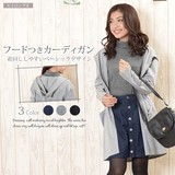 Ricin ponte fabric Material With Hood Long Cardigan