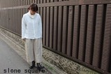 【2017春物新作】日本製 フレンチリネン サルエル風ワイドパンツ №8495
