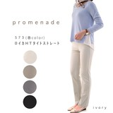Spring Items Straight Pants