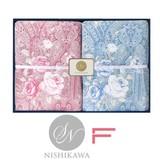 【 昭和西川】箱入りギフト 引っ越し祝いに!羽毛肌掛け布団2枚セット ダウン70% フェザー30% 日本製