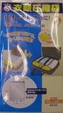 衣類圧縮袋 短期用小 1枚入り AS-03