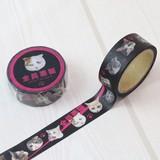 Washi Tape Cat
